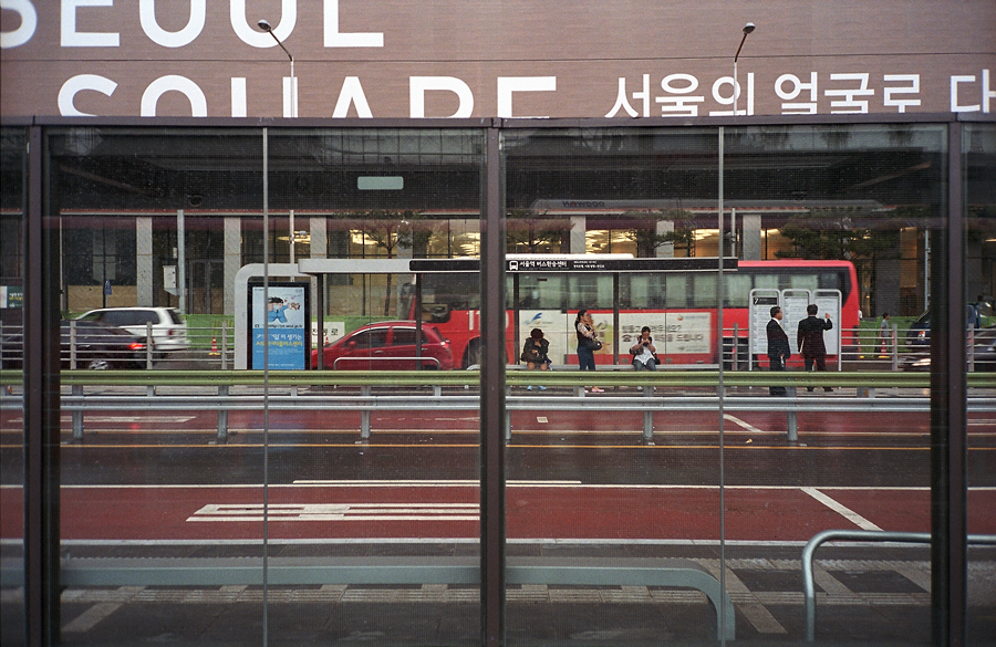 The Bus Station in front of